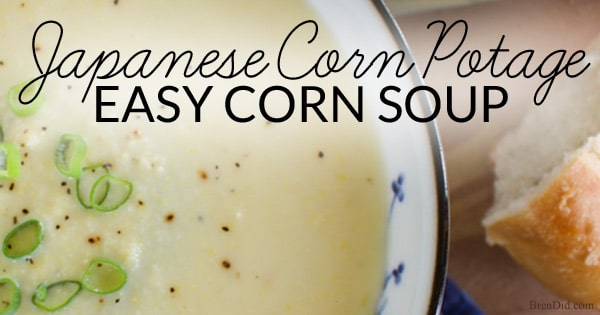 Japanese Corn Potage is an easy corn soup that is very popular in Japan. It has a fresh, creamy corn taste and is the perfect comfort food.